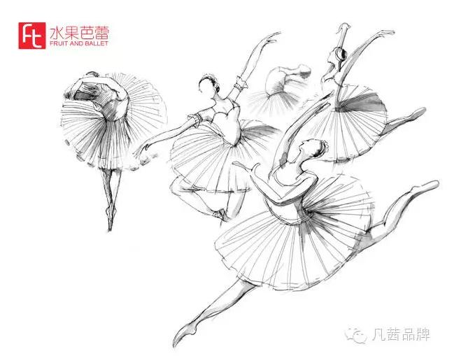 芭蕾舞鞋图片唯美手绘